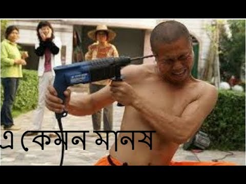 5 superpower human in the world-bangali - people with real superpowers -superman in real life