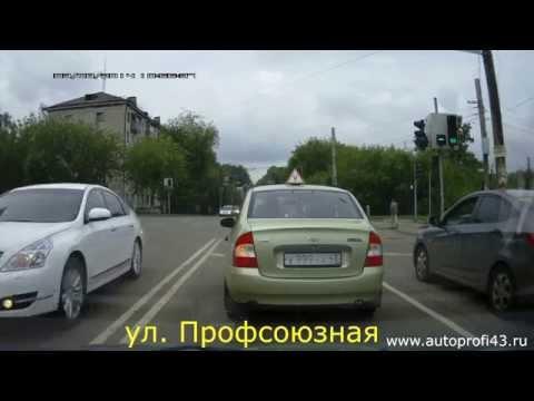 Обзор экзаменационных маршрутов гибдд г кирова видео