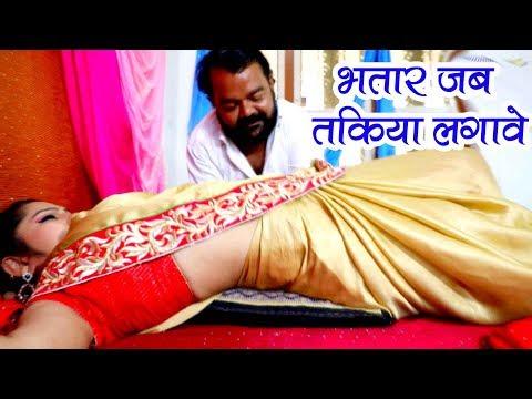 NEW SUPERHIT BHOJPURI VIDEO SONGS - Bhatar Jab Takiya Lagawe - Sanjay Giri - Bhojpuri Hit Songs