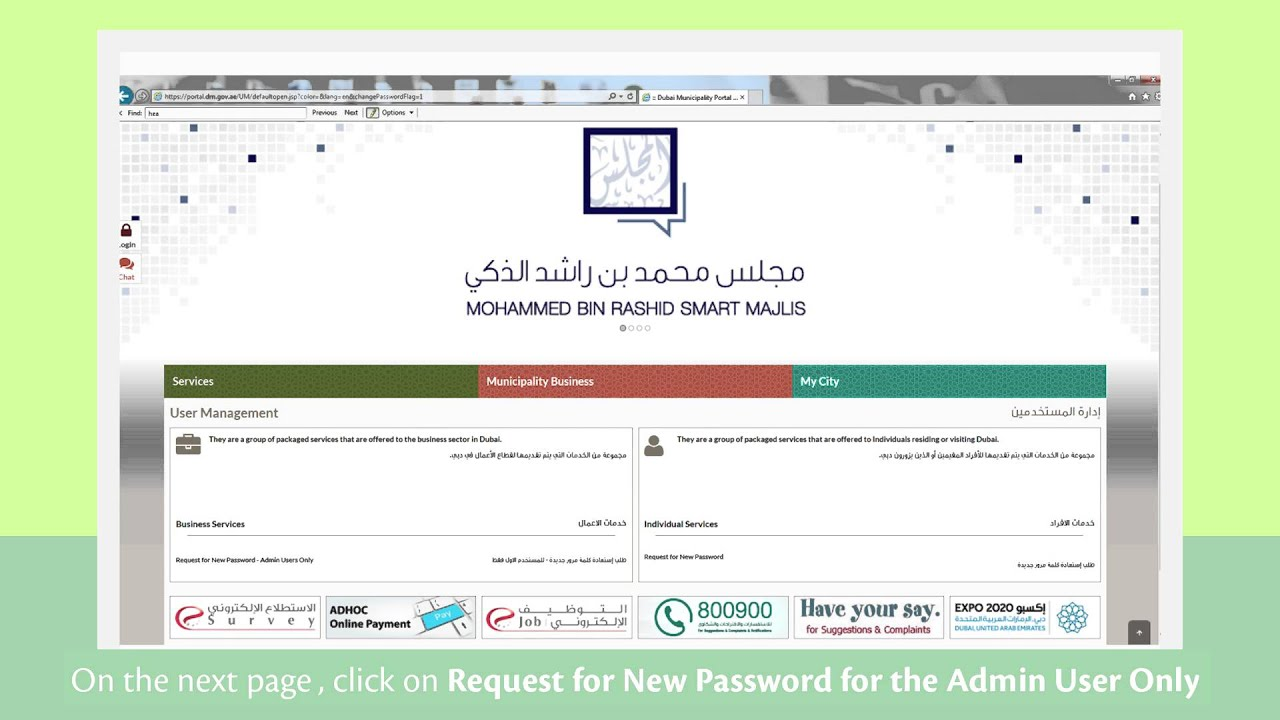 How To Recover Password In Busy Accounting Software  Busy 18