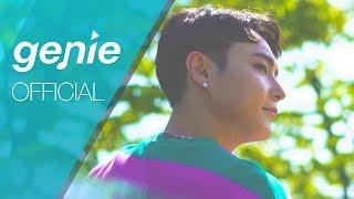 정민혁 MIN HYUK JUNG - HOLY-DAY (feat. 휘인 Whee In of 마마무 MAMAMOO) Official M/V