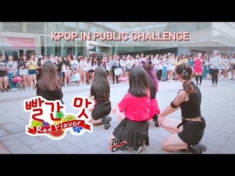 [KPOP IN PUBLIC CHALLENGE] 180707 Red Velvet(레드벨벳)_빨간 맛(Red Flavor)_SBS Concert場外快閃 Cover By The One