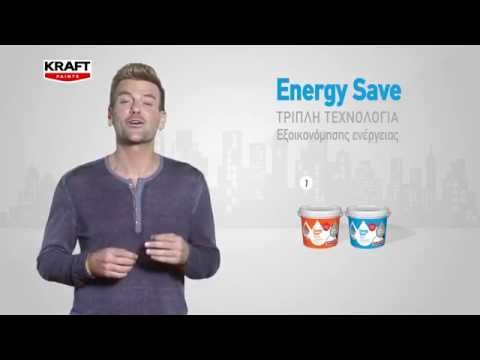 KRAFT Paints - Energy Save Roof (Greek video)