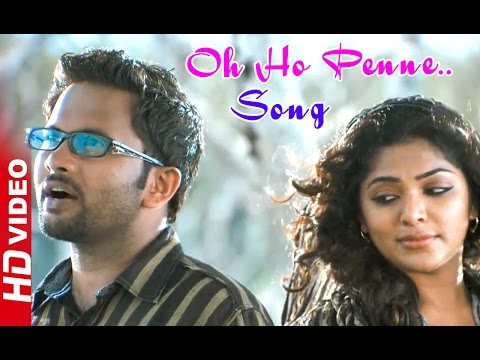 Zachariayude Garbhinikal Movie | Scenes | Oh Ho Penne Song | Aju Varghese dreams about Rima