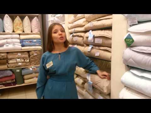 Магазин постельного белья, подушки, одеяла и не только
