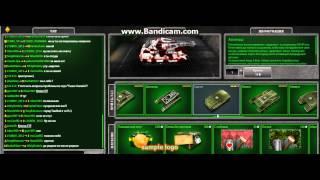 продам аккаунт в танках онлайн