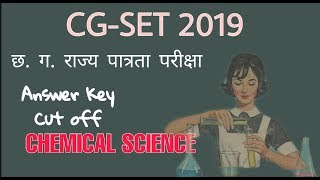 CGSET 2019 chemical science || Answer key || Detail solved paper || MOdel Answer