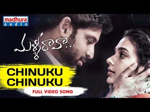 Chinuku Chinuku Full Video Song - Malli Raava Movie Songs || Sumanth || Aakanksha Singh