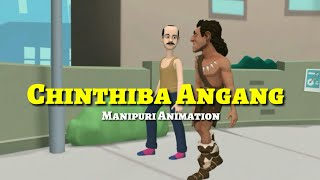Chinthiba Angang || Manipuri Animation Video || Just for Fun ||