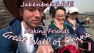 JakenbakeLIVE - Making Friends - The Great Wall of China