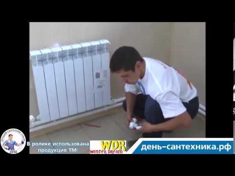 Сборка и монтаж алюминиевого радиатора отопления