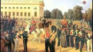 8. Династия Романовых. Николай I. Раб на галерах. ТВЦ., 2013г.