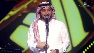 Majid Al Muhandis  … AMa Sadaqt | ماجد المهندس … ما صدقت - حفل أبها 2019