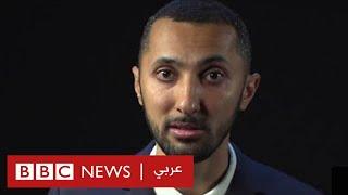 نجل سلمان العودة: التهم الموجهة لوالدي