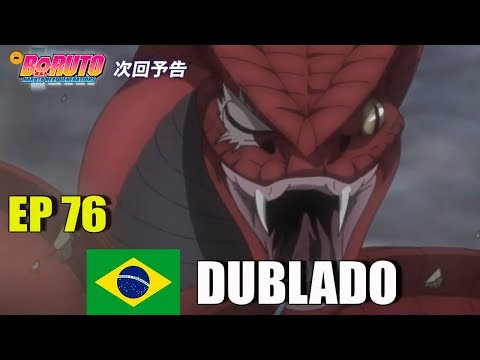 "TRAILER DE BORUTO EPISÓSIO 76 ""PROVOCANDO A IRA"""