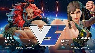 【SFV/SF5/スト5】プロゲーマーオオヌキ!春麗vs豪鬼 RM2試合:STREET FIGHTER V CHUN-LI vs GOUKI thumbnail