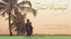 Oru Venal Puzhayil Cover | Pranayakaalam Ft. Arjun & Sudhin