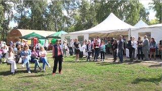Молодежный экологический форум «Экофест «Пикник»