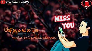 😞😞 Sad Love WhatsApp Status Video ❤️❤️   Romantic Song4u 😘😘