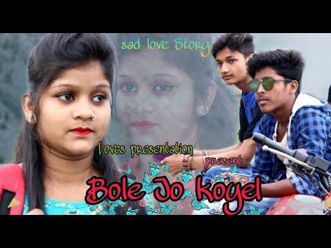 bole-jo-koyal-bago-mein-yaad-piya-ki-aane-lagi-|-raja-&-anita-|-chudu-jo-khanki