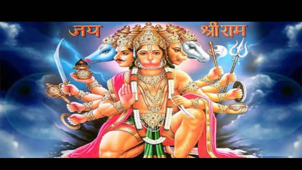 Panchmukhi hanuman hanuman gada youtube - Panchmukhi hanuman image ...