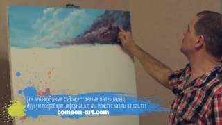 Уроки Живописи Поэтапно  Как Писать Небо и Облака ч  2  Живопись с нуля Max Sk 1