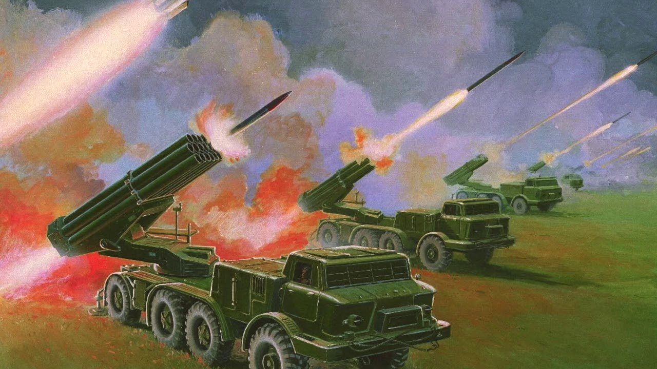 Муз открытки ко дню артиллерии