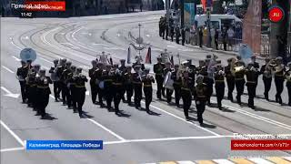 Парад победы 2020 Тула / Москва 24 июня. Регион 71. Прямой эфир