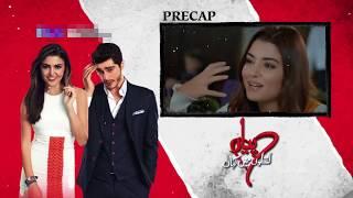 Pyaar Lafzon Mein Kahan Episode 64 Promo
