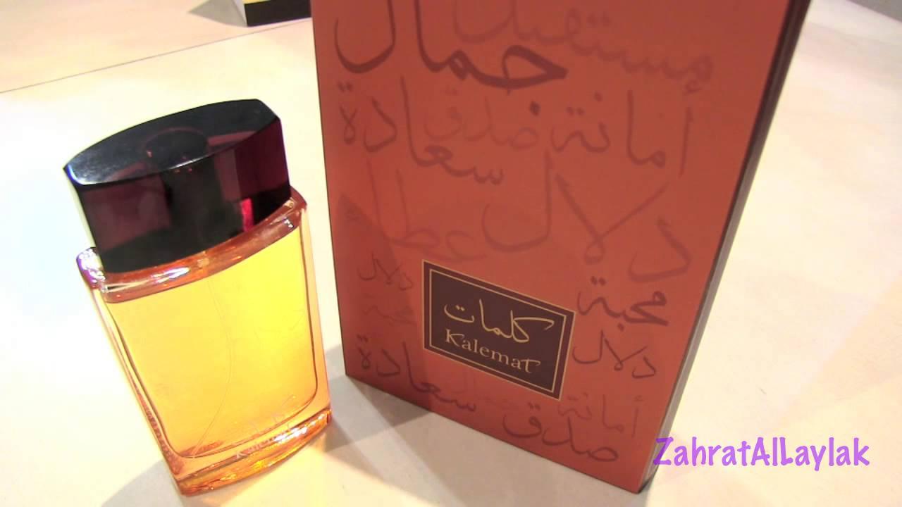 471c03d7a Arabian Oud Kalemat ريفيو: عطر كلمات من العربية للعود - YouTube