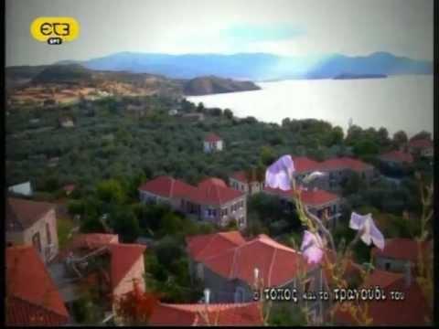 Ο τόπος και το τραγούδι του: Λέσβος, Μόλυβος (ΕΤ3, 2011)