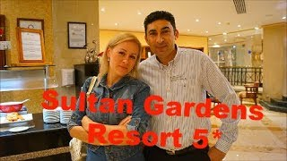 Соблазнительный Ужин Sultan Gardens Resort 5. Часть 6.