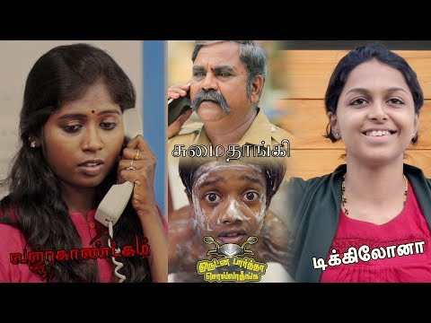Naalaiya Iyakkunar 6   நாளைய இயக்குனர் 6   Short films   Kalaignar TV [Epi 11]  Naalaiya Iyakkunar is Back with its 6th Season. Naalaiya Iyakkunar is a short film based competitive reality show which serves as a platform for aspiring filmmakers to showcase their talents. Naalaiya Iyakkunar has brought out some of the best talents currently prevailing in the Tamil Film industry.  Naalaiya Iyakkunar 6   நாளைய இயக்குனர் 6 ஞாயிறு காலை11 மணிக்கு..  நமது கலைஞர் தொலைக்காட்சியில்..  Stay tuned with us : http://bit.ly/subscribekalaignartv