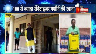 Covid-19: Amer विधानसभा क्षेत्र के लिए Satish Poonia ने 100 से ज्यादा मशीनें की रवाना