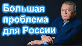 Жириновский Карабах это НАЧАЛО Турция Россия