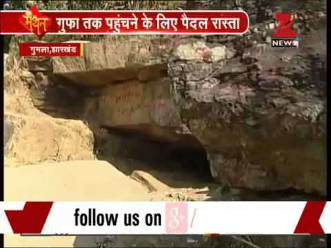 Watch: The place where Lord Hanuman was born