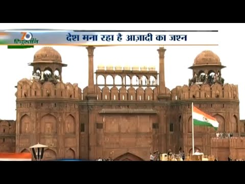 Nation celebrating 71st Independence Day