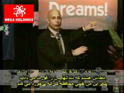 Randy Gage, Live Your Dream Life ( Full ) - Persian Subtitle