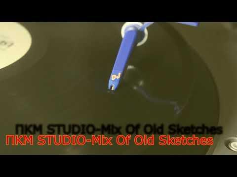 ПКМ STUDIO Mix Of Old Sketches
