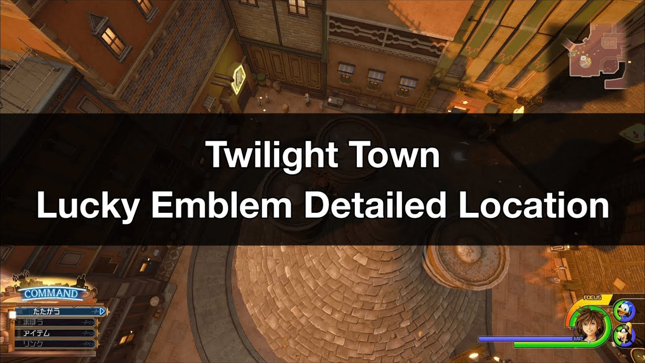 twilight town lucky emblems