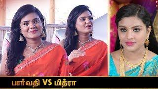 Parvathiக்கு இனிமே தான் இருக்கு...! Actress Bharatha Naidu Interview | Sembaruthi Serial as Mithra
