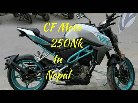 cf moto 250nk in nepal ll features ll 2017 youtube. Black Bedroom Furniture Sets. Home Design Ideas