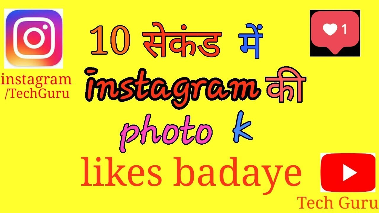 how to get instagram if you don& 39