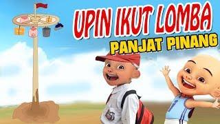 Download Video Upin ipin Lomba Panjat Pinang , Upin senang GTA Lucu MP3 3GP MP4