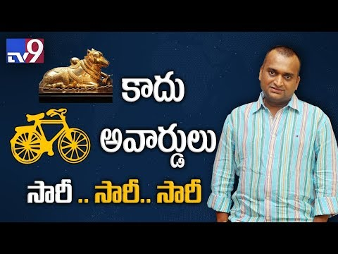 Big News Big Debate - Bandla Ganesh Sensational Comments on Nandi Awards - TV9