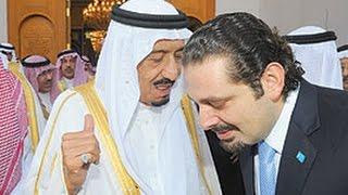 فشل السعودية في لبنان وقانون جاستا الامريكي - فضفضة