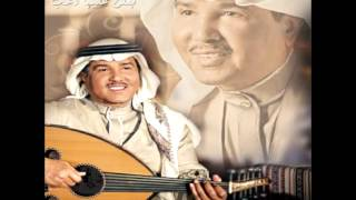 Mohammed Abdo...Hes Taar | محمد عبده...حس طار