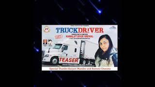 singer-kamaljit-k-grewal-song-truck-driver