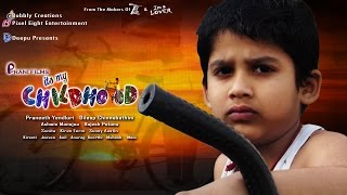 ITS MY CHILDHOOD - A Must Watch Short Film