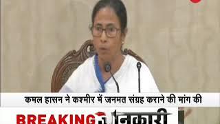 Morning Breaking: Mamata slams Modi; questions Government on Pulwama terror attack